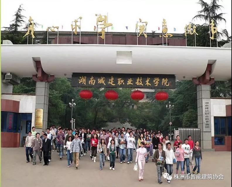 """对接""""湖南城建技术学院"""",为18luck新利官网单位铺设""""求才招聘""""之路"""